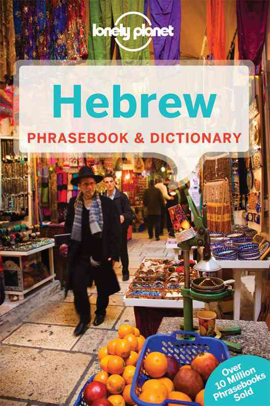 Lonely Planet Hebrew Phrasebook By Lonely Planet Publications (COR)